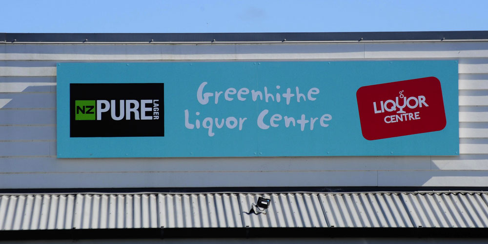 Greenhithe-Retail-Centre-02